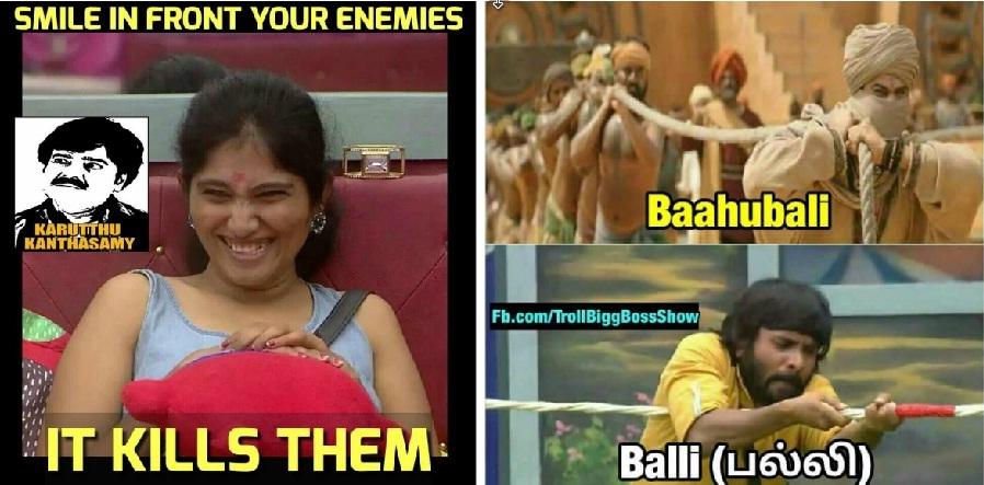 Bigg Boss Funny Meme : Bigg boss tamil memes find fans created hilarious and