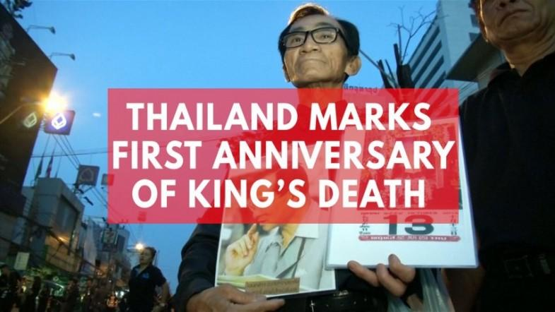 Lavish five-day funeral held for late Thai King