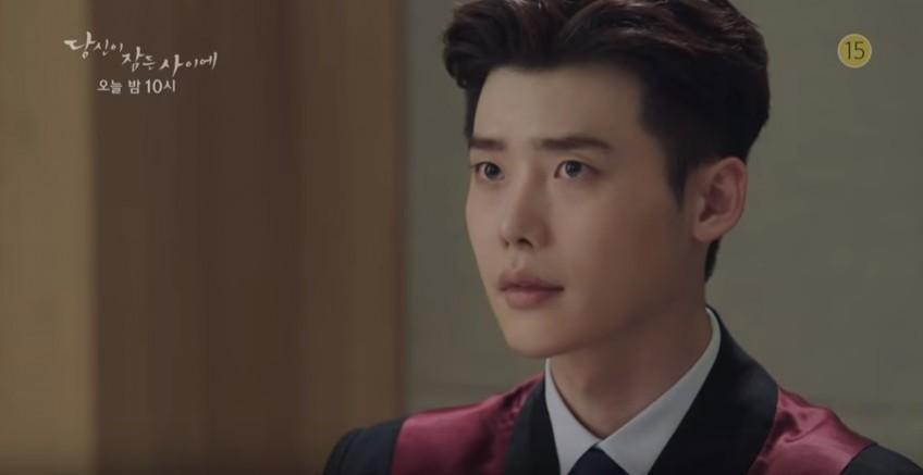 Jaksa Jung Jae Chan (While Were You Sleeping)
