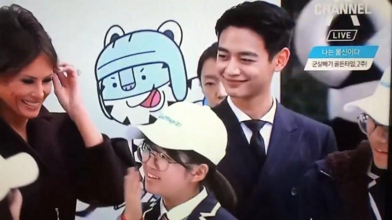 Watch the moment K-Pop band SHINees Minho steals Melania Trumps thunder