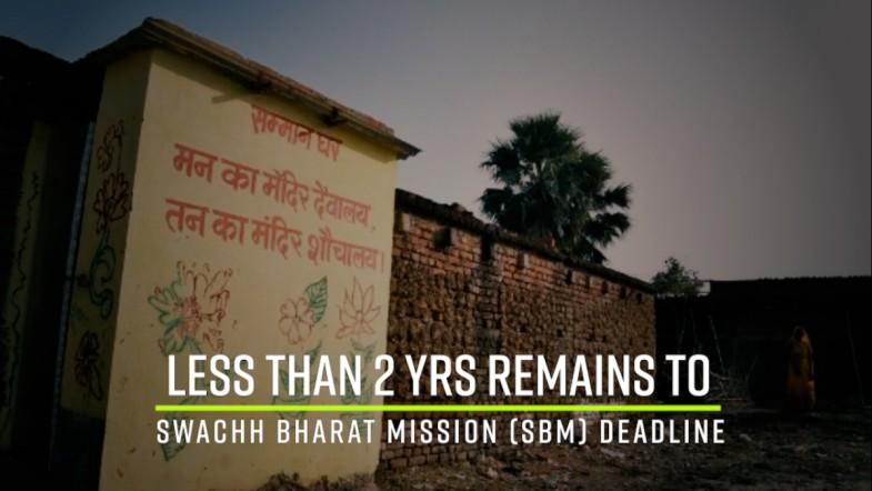 Is open-defecation free rural India by 2019 possible?