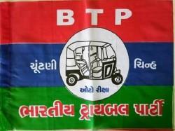 The BTP poll symbol