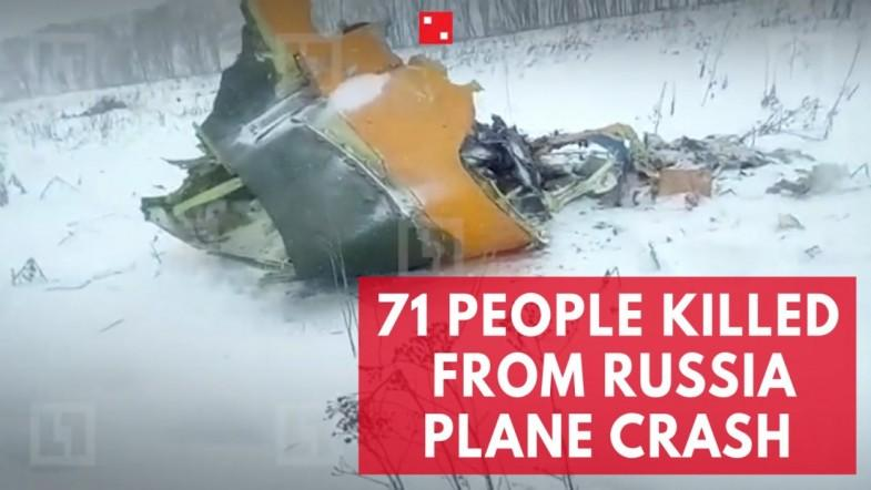 All 71 people on board Russian plane killed in crash