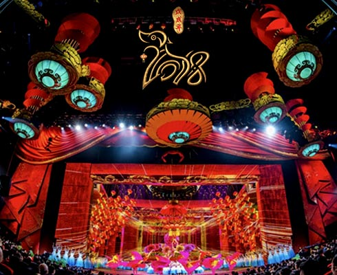 Watch Chinese New Year Special Cctv Spring Festival Gala