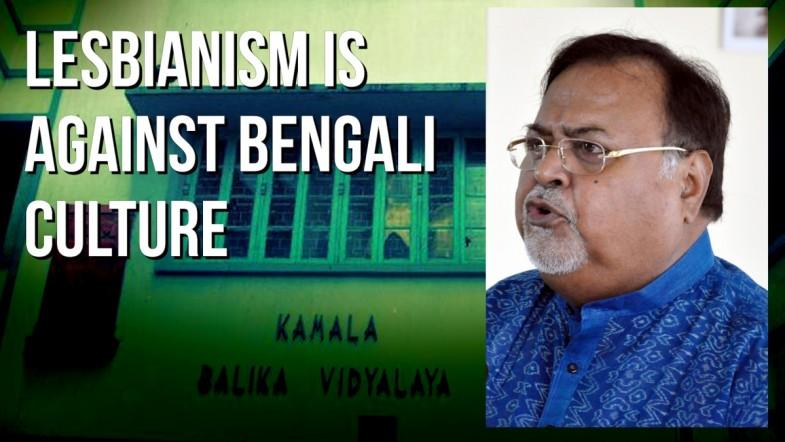 Lesbianism 'against Bengali culture'