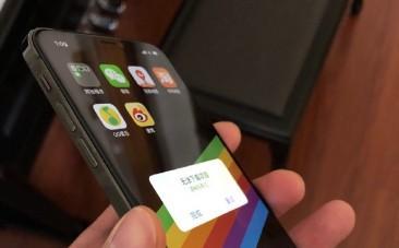iPhone SE 2 leaked image Weibo