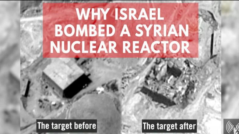 Israel confirms striking suspected Syrian nuclear reactor in 2007