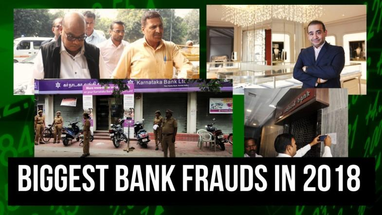 BIGGEST BANK FRAUDS IN 2018