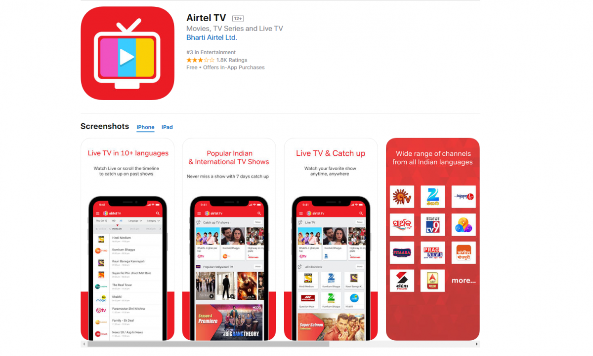 Airtel Tv: Airtel Tv Pictures, News Articles, Videos