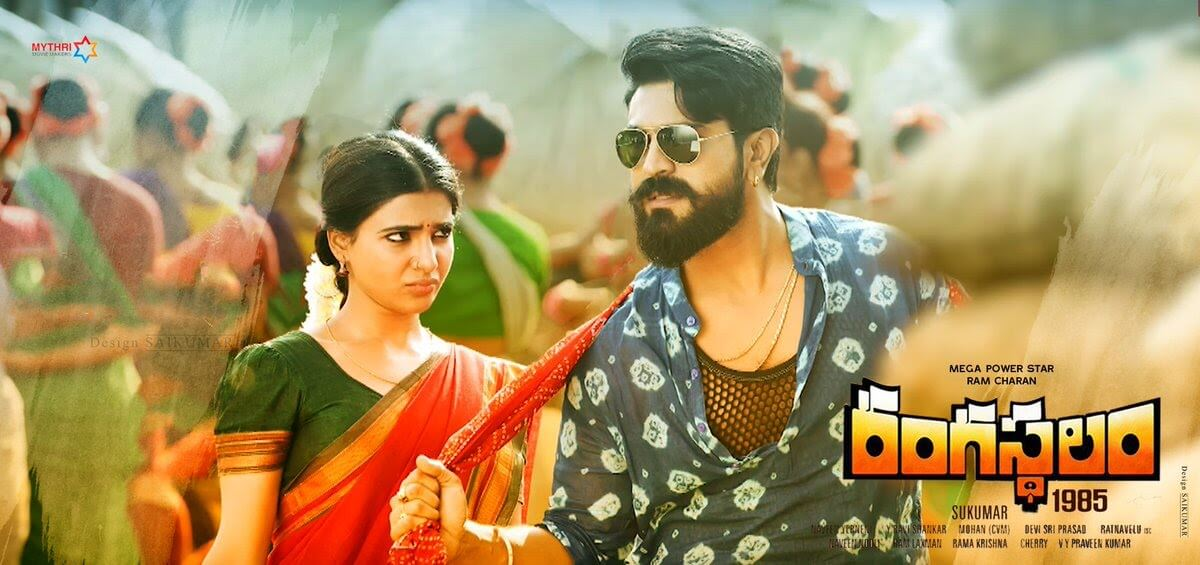 Rangasthalam 10-day box office collection: Cherry film beats