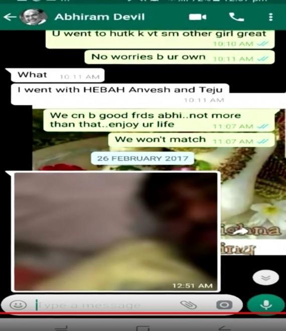 Sex whatsapp chat