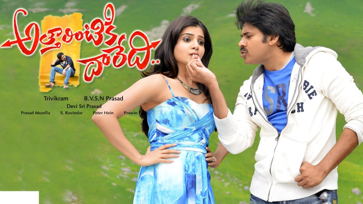 attarintiki daredi' box office collection: pawan kalyan starrer