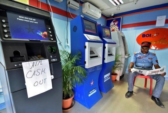 atm cash shortage