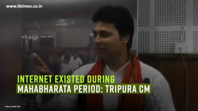 Internet existed during Mahabharata period: Tripura CM