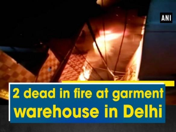 2 dead in fire at garment warehouse in Capital