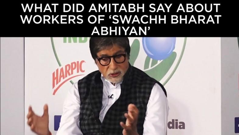 'Swachh Bharat Abhiyan' workers should get awards, says Amitabh Bachchan