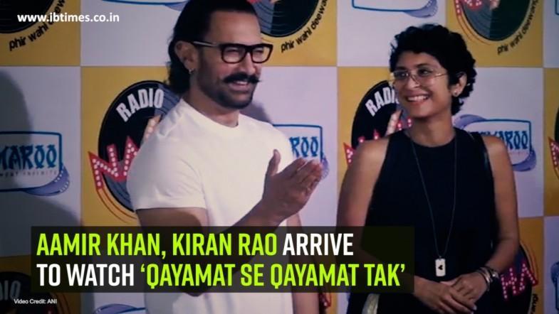 Aamir Khan, Kiran Rao arrive to watch 'Qayamat Se Qayamat Tak'