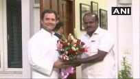 Rahul Gandhi and HD Kumaraswamy