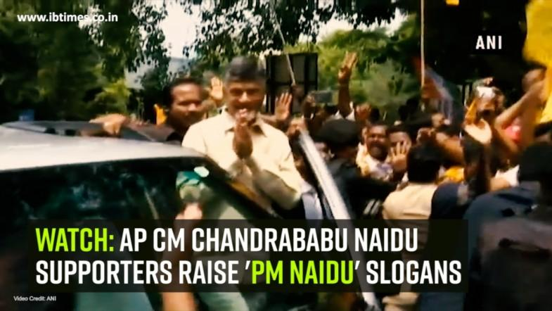 Watch: AP CM Chandrababu Naidu supporters raise PM Naidu slogans