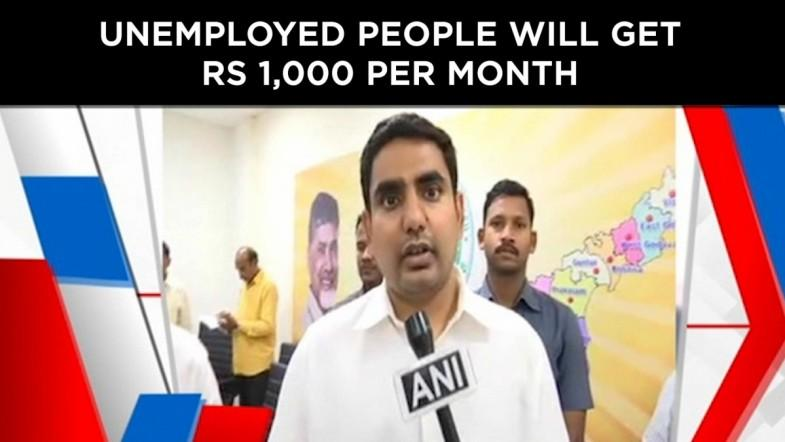 Unemployed people will get Rs 1,000 per month