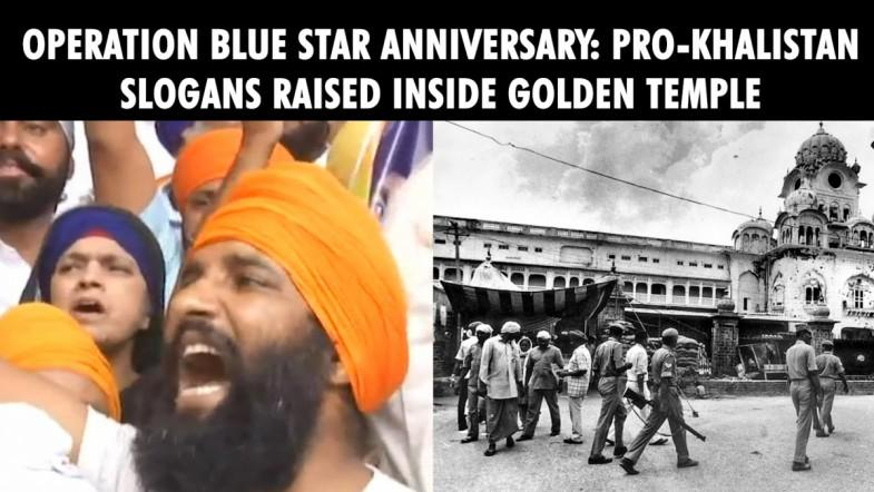 Operation Blue Star anniversary: Pro-Khalistan slogans raised inside Golden Temple