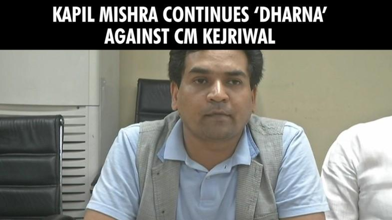 Kapil Mishra continues 'dharna' against CM Kejriwal, demands CM to resume his work
