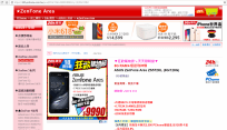 Asus, Zenfone Ares, launch, price