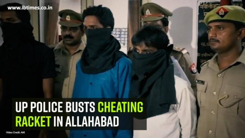 UP police busts cheating racket in Allahabad