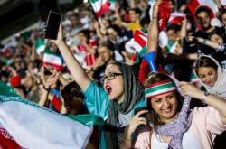 Iran female football fans at Azadi Stadium in Tehran