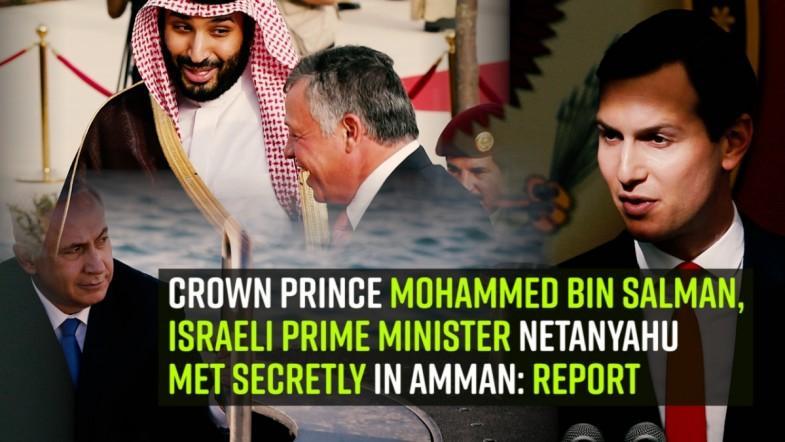 Crown Prince Mohammed bin Salman, Israeli Prime Minister Netanyahu met secretly in Amman: Report