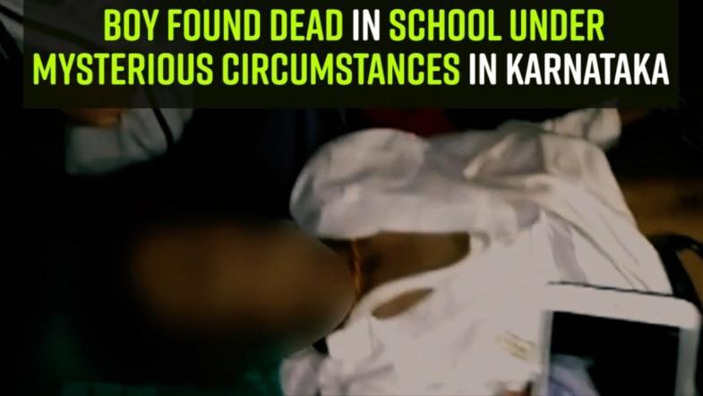 Boy found dead in school under mysterious circumstances in Karnataka