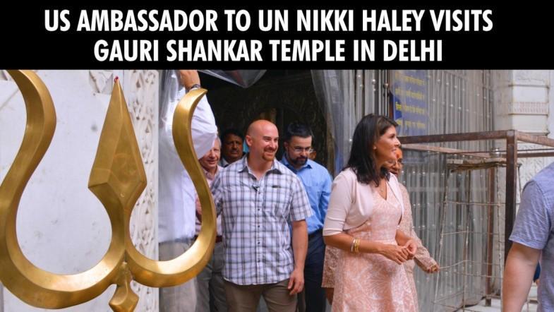 US Ambassador to UN Nikki Haley visits Gauri Shankar Temple in Delhi