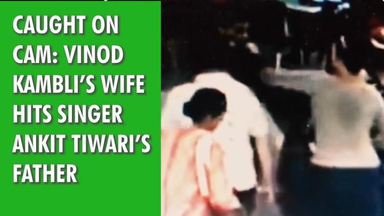 Vinod Kambli's wife hits singer Ankit Tiwari's father