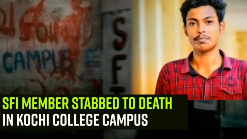 SFI member stabbed to death in Kochi college campus