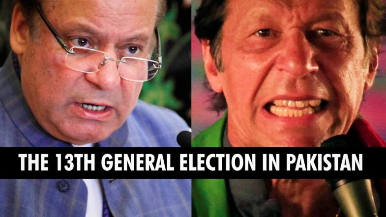 The 13th general election in Pakistan