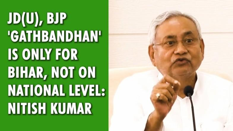 JD(U), BJP gathbandhan is only for Bihar, not on national level: Nitish Kumar