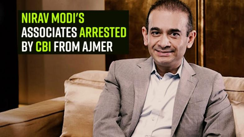 Nirav Modis associates arrested by CBI from Ajmer