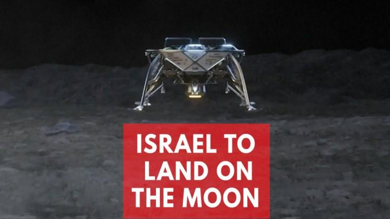 Israel Plans To Land On The Moon In 2019