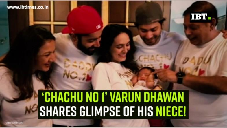 'Chachu No 1' Varun Dhawan shares glimpse of his niece!