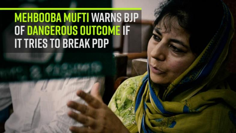 If Delhi tries to break PDP, outcome will be dangerous: Mehbooba Mufti