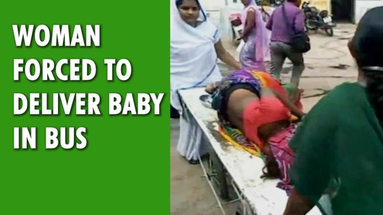 Madhya Pradesh: Woman forced to deliver baby in bus [VIDEO]