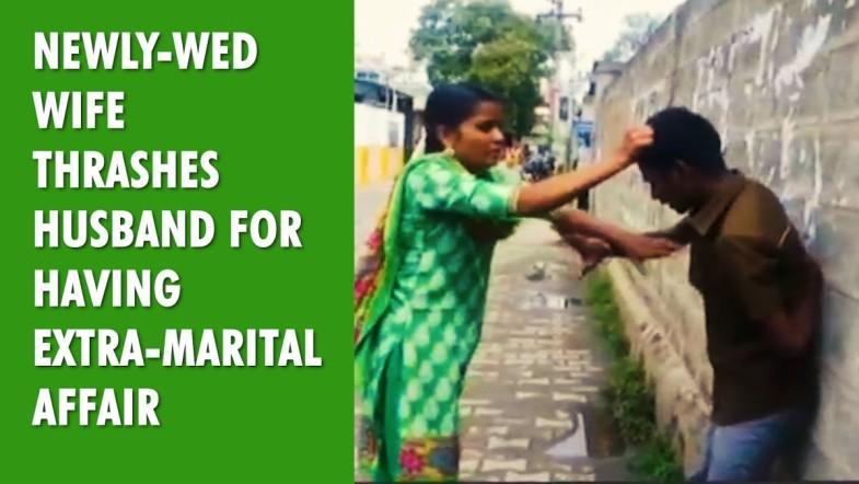 marital affair site