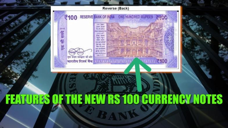 Know about the new 100 currency note