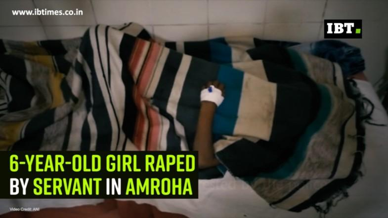 6-year-old girl raped by servant in Amroha