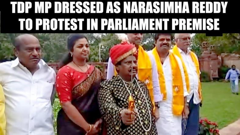 TDP MP dressed as Narasimha Reddy to protest in Parliament premises