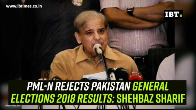 PML-N rejects Pakistan General Elections 2018 results: Shehbaz Sharif