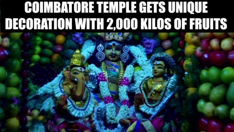 Coimbatore temple gets unique decoration with 2,000 kilos of fruits