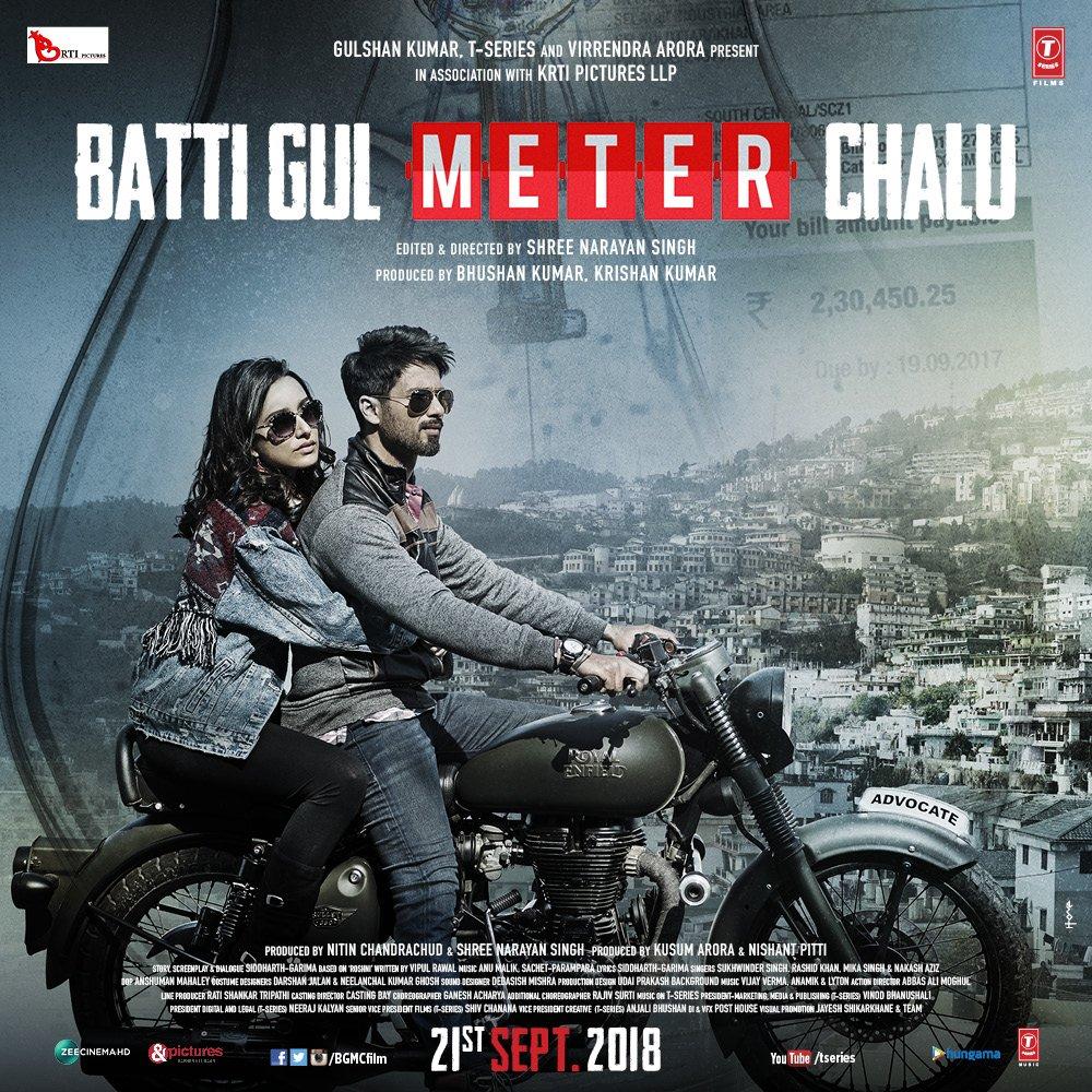 Image result for batti gul meter chalu
