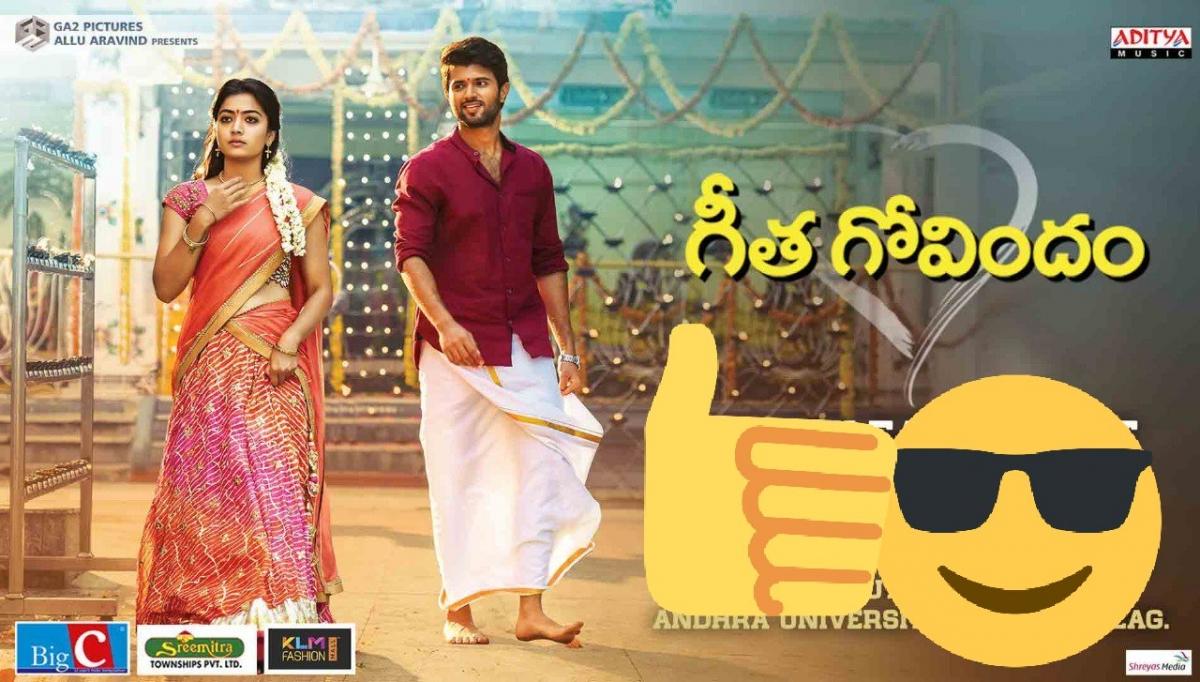 geetha govindam full movie in online