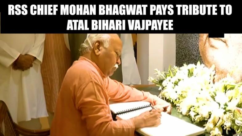 RSS chief Mohan Bhagwat pays tribute to Atal Bihari Vajpayee